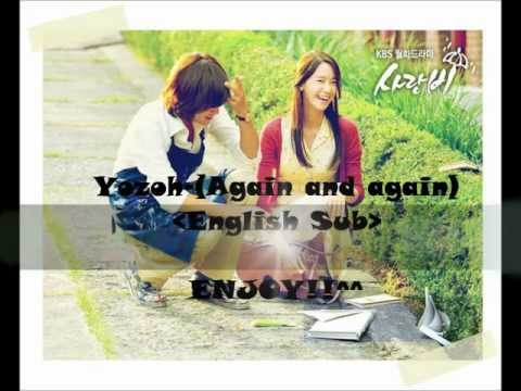 Yozoh-Again And Again (English Lyrics/Sub)