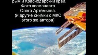 """""""И снится нам трава у дома""""-(12 апреля-День космонавтики)"""