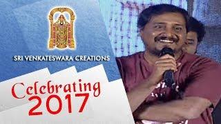 Sriram Venu Speech - Sri Venkateshwara Creations Most Successful Year (2017) Celebrations
