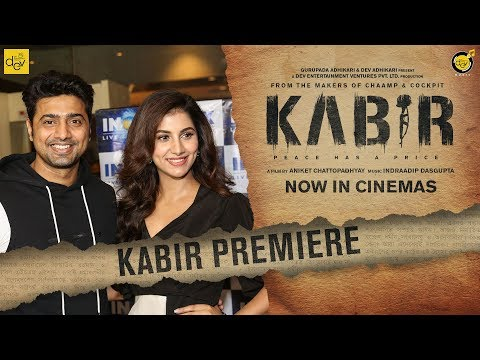 KABIR Premiere | Running Successfully at Cinemas Near You | Book Your Tickets Now