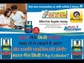 What is Bharat Gas Mini? कहाँ से ले सकते है और इसकी प्राइस क्या होगी? भारत गैस मिनी 5 Kg सिलिंडर?