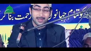 Masha Allah Kya khoob Bayan Dr TAHIR ul Qadri Student 25 pull mefil 2019 uploaded