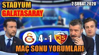 Galatasaray 4-1 Kayserispor | Tümer Metin , Ali Gültiken Maç Sonu Yorumları | Stadyum 2 Şubat 2020