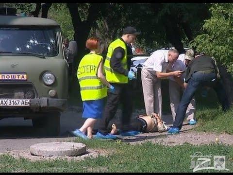 Найден автомобиль убийцы инкассаторов Укрпочты