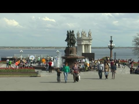 Центральная Набережная, Волгоград -Достопримечательности