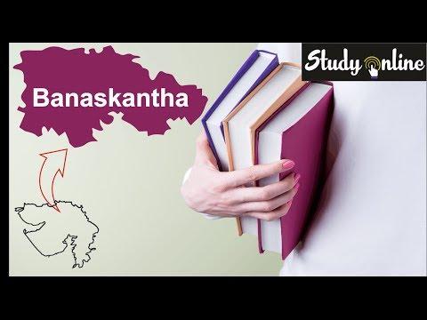 Banaskantha General Knowledge