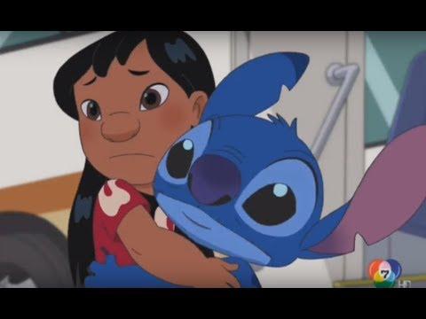Photo of แอชลีย์ ทิสเดล ภาพยนตร์และรายการโทรทัศน์ – การ์ตูน สติทซ์ Stitch ตอน Lilo [พากย์ไทย]