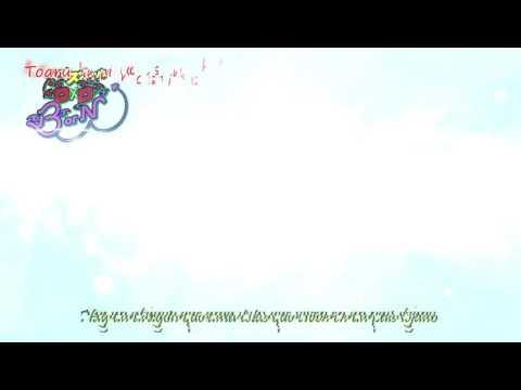 Higschool DxD Born Oppai Dragon song
