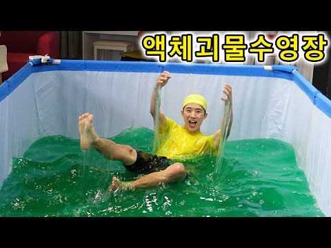 Eng Sub Slime Baff Swimming Pool Heopop