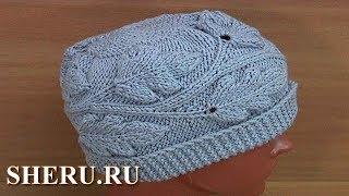 Спицами шапка с дубовыми листиками. Урок 192