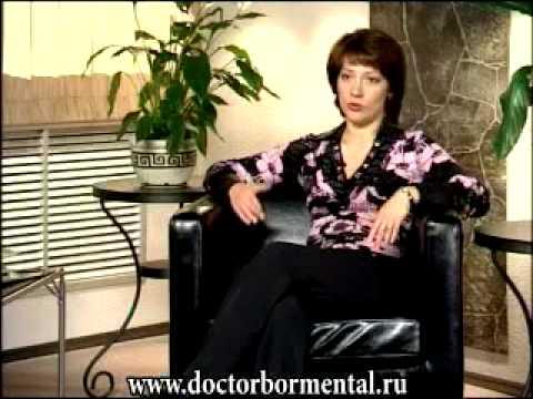 диетолог бобровский видео