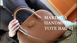 Making a Leather Luxury Tote b…