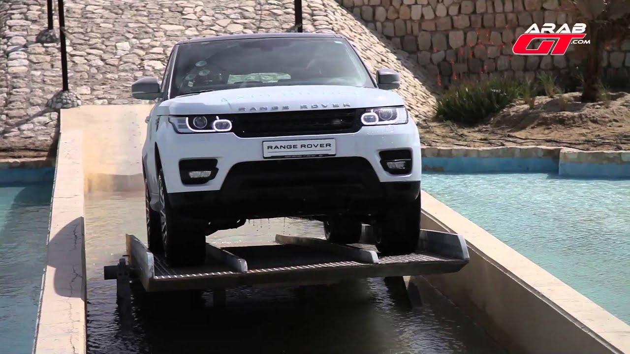 اختبار سيارات لاند روفر على الطرق الوعرة في البحرين