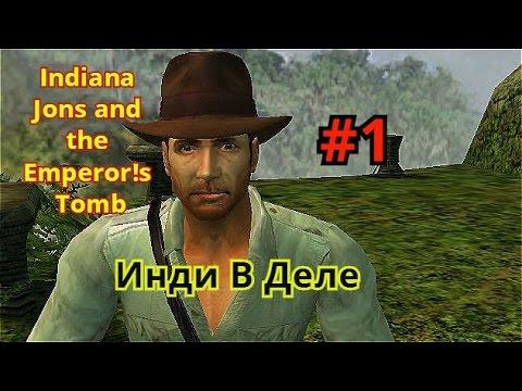 Прохождение Indiana Jones and the Emperor's Tomb на русском часть 1