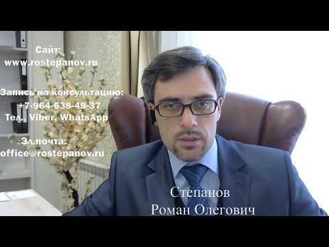 ВИД НА ЖИТЕЛЬСТВО В РФ: как и где можно работать, имея ВНЖ?