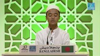 عبدالله  المأمون -   بنجلاديش   ABDULLAH AL MAMUN - BANGLADESH