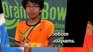 Федерер Чон - впервые на  Арене Рода Лейвера  матч Federer VS Chung