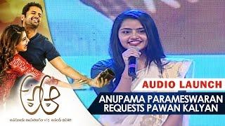 Anupama Parameswaran Requests Pawan Kalyan to act in Malayalam || A Aa Audio Launch || Nithin