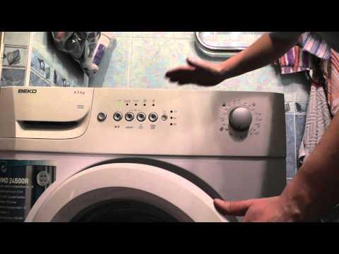 Ремонт стиральной машины | Замена датчика блокировки