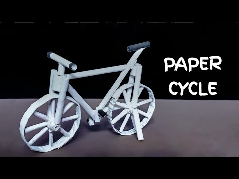 DIY WASTE PAPER CYCLE  / PAPER CRAFT IDEAS /PAPER ART / PAPER DECORATION