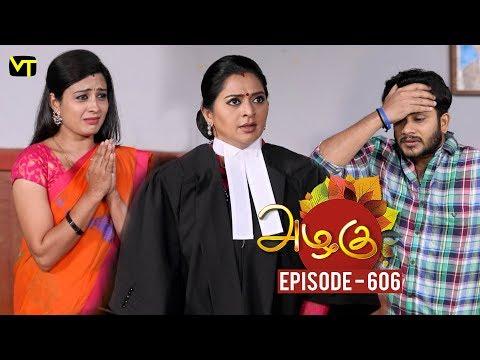 Azhagu - Tamil Serial   அழகு   Episode 606   Sun TV Serials   16 Nov 2019   Revathy   Vision Time