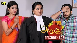 Azhagu - Tamil Serial | அழகு | Episode 606 | Sun TV Serials | 16 Nov 2019 | Revathy | Vision Time