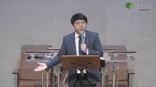 20191201 안산양문교회 청년부 헌신예배 설교