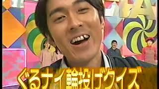 日本テレビ番組対抗 1998年春