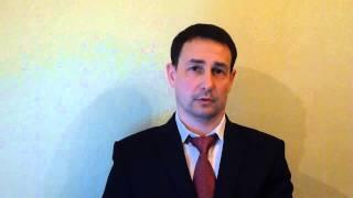 видео Изъятие земельных участков: основания, порядок, консультация юриста