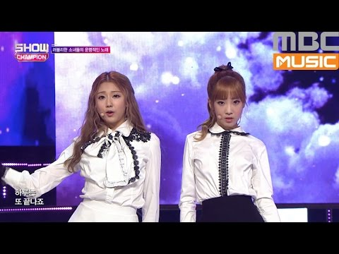 (ShowChampion EP.186) Lovelyz - Destiny