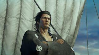 Ryu Ga Gotoku Ishin! - Opening