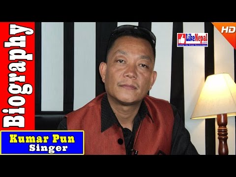 Kumar Pun - Nepali Lok Singer Biography Video, Songs