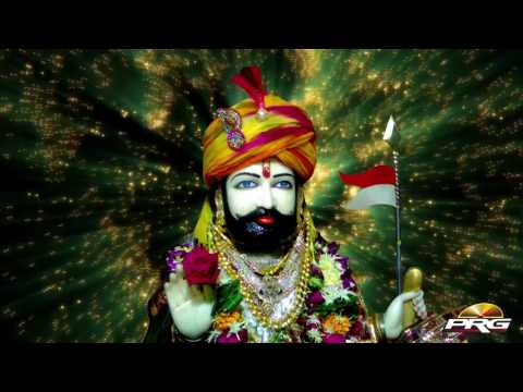 Khamma Khamma O Mara Runicha Ra Dhaniya    Baba Ramdevji Bhajan    KULDEEP OJHA    PRG LIVE 2017