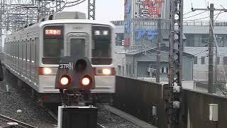 [警笛あり]東武スカイツリーライン区間急行8両編成 北越谷駅通過