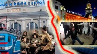 видео Одесса - Москва
