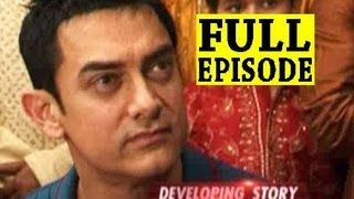 Aamir Khan ignores Shahrukh Khan's TV show, Salman Khan takes to the field, & more news