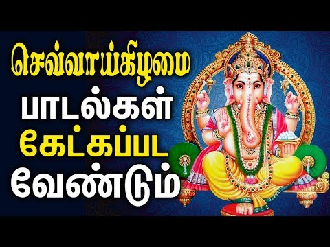 lord-vinayagar-tamil-devotional-songs-|-tamil-best-devotional-songs