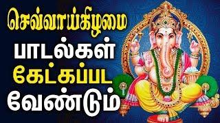 Lord Vinayagar Tamil Devotional Songs | Tamil Best Devotional Songs