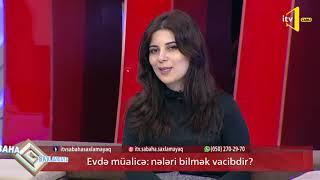 Sabaha saxlamayaq - Evdə müalicə : nələri bilmək vacibdir? - 14.12.2020
