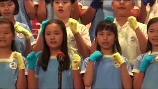 Publication Date: 2018-07-08 | Video Title: 香港學生輔助會小學2018第十六屆畢業典禮表演
