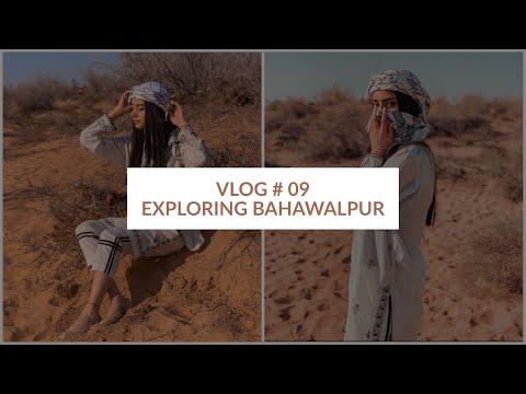 Download Exploring Bahawalpur - Maimoona shah vlog