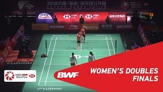F | WD | MATSUMOTO/NAGAHARA (JPN) [5] vs LEE/SHIN (KOR) [7] | BWF 2018