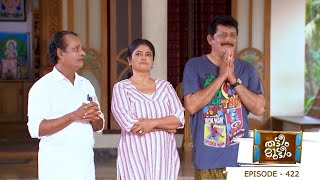 Episode 422 | Thatteem Mutteem | Arjunan and Kamalasana play against the government ...