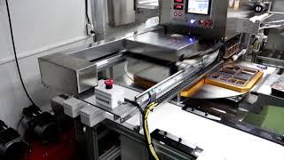 6) 팩시스(오성산업) 자동 포장기 PRS650 사용동…