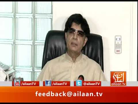 Chaudhry Nisar Ali Khan Press Conference 12 October 2017 @pmln_org