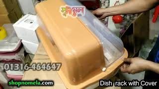 Dish rack with cover (Big Size)