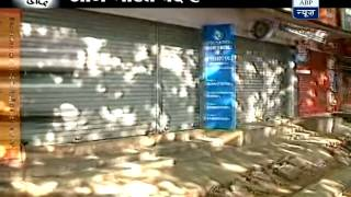 Bharat Bandh live: Bangalore badly hit