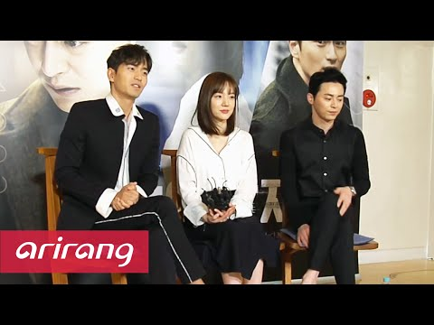 "Showbiz Korea _ PRESS CONFERENCE OF ""TIME RENEGADES""(""시간이탈자"" 제작보고회)"