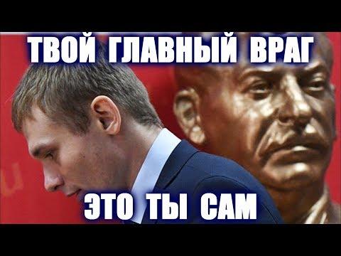 Власти и СМИ пытаются сорвать избрание коммуниста в Хакасии.