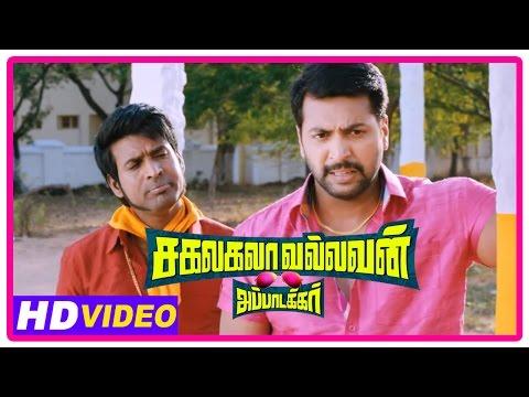 Sakalakala Vallavan Appatakkar Movie | Scenes | Soori Plans To Stop Trisha's Marriage | Jayam Ravi